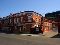 Kazan, multi-purpose building Beer House, Astronomicheskaya st, house 8/21