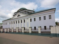 Казань, улица Баумана, дом 3. офисное здание