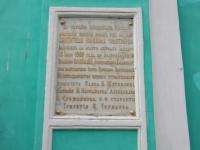 Казань, собор Никольский кафедральный собор, улица Баумана, дом 5