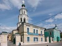 Казань, Баумана ул, дом 5