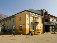Казань, улица Баумана, дом 11. магазин