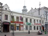 Казань, Баумана ул, дом 15