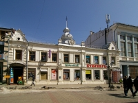 Казань, улица Баумана, дом 15. магазин