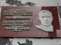 Kazan, Bauman st, house 19. hotel