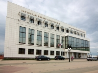 Kazan, research center Академия Наук республики Татарстан , Bauman st, house 20
