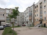 Казань, Баумана ул, дом 22