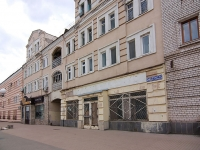 Kazan, Bauman st, house 24. Apartment house