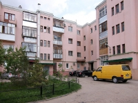 Kazan, Bauman st, house 26. Apartment house