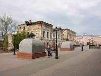 Казань, Баумана ул, дом 34