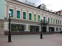 Kazan, Bauman st, house 50. store