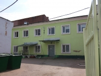 喀山市, 咖啡馆/酒吧 Ашханэ, Bauman st, 房屋 64
