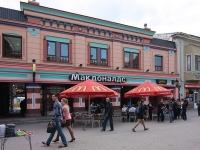 喀山市, 咖啡馆/酒吧 МакДоналдс, Bauman st, 房屋 70А