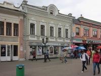 Kazan, Bauman st, house 72. store