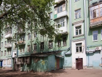 Kazan, Bauman st, house 76. Apartment house