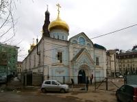 Казань, собор Богоявления Господня, улица Баумана, дом 78 к.1
