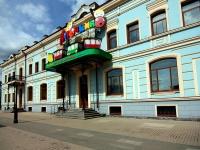 Kazan, multi-purpose building Глобус, центр детского развития, Bauman st, house 7/10