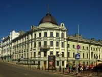 Казань, улица Баумана, дом 9. здание на реконструкции