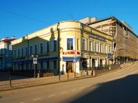 Казань, Баумана ул, дом 7