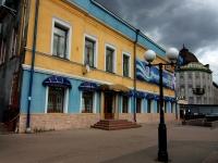 Казань, улица Баумана, дом 7. многофункциональное здание