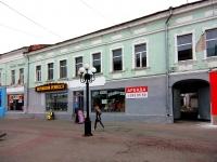 Казань, Баумана ул, дом 23