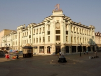 Kazan, Bauman st, house 52. governing bodies