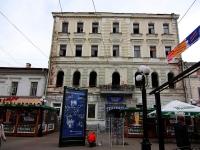 Казань, улица Баумана, дом 27. неиспользуемое здание