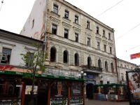 Kazan, Bauman st, house 27. vacant building