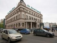 Kazan, restaurant Дом татарской кулинарии, Bauman st, house 31