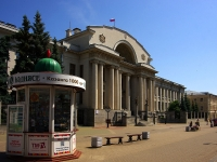 Kazan, bank Национальный банк республики Татарстан, Bauman st, house 37