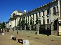 соседний дом: ул. Баумана, дом 37. банк Национальный банк республики Татарстан