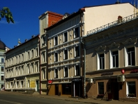 Kazan, Bauman st, house 38/17. office building