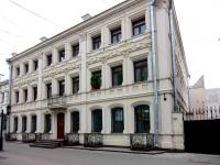 喀山市, Bauman st, 房屋 41. 写字楼