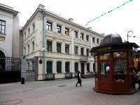 Казань, улица Баумана, дом 41. офисное здание