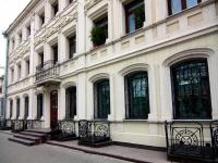 Казань, Баумана ул, дом 41