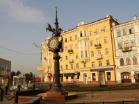 "улица Баумана. монумент ""Часы"""