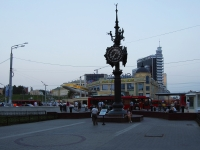 Kazan, monument