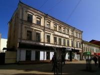 Казань, Баумана ул, дом 43