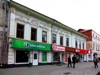 Казань, Баумана ул, дом 45