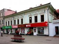 Kazan, Bauman st, house 45. store