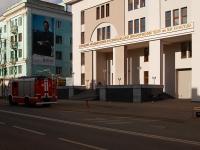 Казань, Баумана ул, дом 48