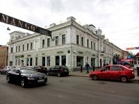 Kazan, Bauman st, house 62/9. multi-purpose building