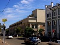 Казань, улица Баумана, дом 9А. офисное здание