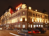Kazan, hotel Шаляпин Palace, Bauman st, house 80