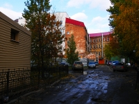 Казань, улица Баумана, дом 86. многофункциональное здание