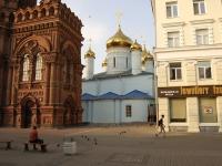 Kazan, cathedral Богоявления Господня, Bauman st, house 78 к.1