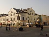 Казань, Баумана ул, дом 54