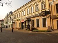 Казань, Баумана ул, дом 60