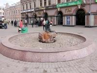 Kazan, fountain