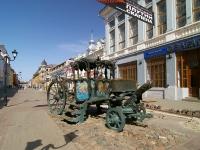 "Казань, улица Баумана. монумент ""Карета"""