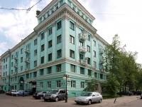 Kazan, Ostrovsky st, house 1. Apartment house